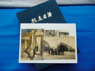 20130524yamaguchi.JPGのサムネール画像