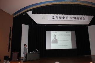 第1回特別講演会.JPGのサムネール画像
