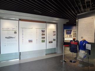 企画展展示室写真(HP用).jpgのサムネール画像のサムネール画像