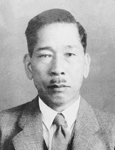 理事 田上憲一