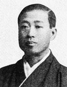 理事 境田賢吉