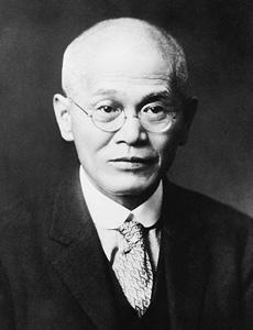 設立者・校主 本庄京三郎